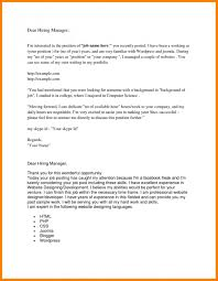Dear Hiring Manager Cover Letter Uk Or To Whom It May Concern