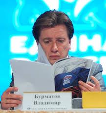Бурматов оскандалившийся со своей диссертацией подставил всех  После этого были опубликованы отсканированные копии текстов диссертации Бурматова и более ранних диссертации Любови Нестеровой и статьи Александра Федорова