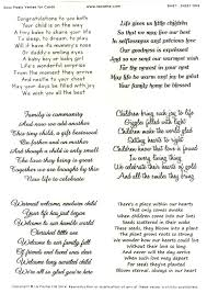 New Baby Christmas Card Sayings New Baby Congratulations Messages