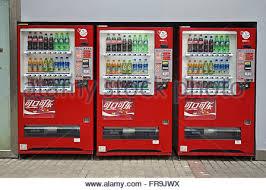 Vending Machine Expo New Coca Cola Beverage Vending Machine Haeundae Busan South Korea