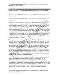 bank essay photo essay the life of a child under occupation in  essay bankexcessum essay bank tk