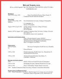 List Of Job Skills For Resumes Cna Skills List For Resume Memo Example
