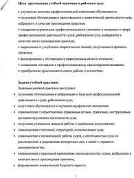 Отчет по практике по профессии кассир торгового зала Агропромышленный комплекс России современное