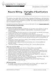 resume example for skills section skills section of resume examples resume examples with skills