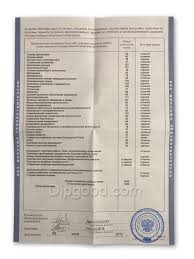 Купить диплом автомеханика в Москве Диплом автомеханика о среднем образовании с 2011 по 2013 года Бланк Бланк Бланк
