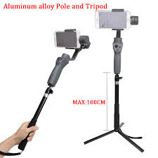 <b>Handheld Adjustable Pole</b> Extension Rod Selfie stick W/Large ...