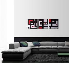 on red white wall art with modern abstract geometry 3 piece wall art