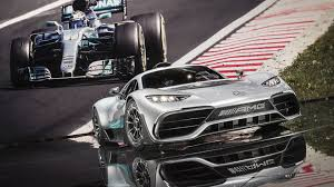 The wheel designs will be different, as well, but that's pretty much a given. Mercedes Amg S Project One Has Landed And Its F1 Powertrain Has Over 1 000 Hp