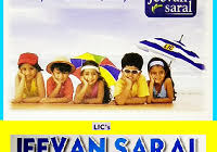 Lic Jeevan Saral Chart Pdf Archives Call 9891009400