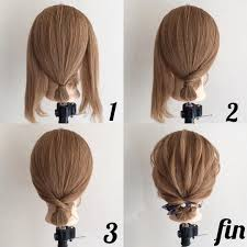 5分で簡単ヘアアクセサリーを使ってつくるまとめ髪アレンジプロセス