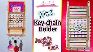diy 2 in 1 key holder pen holder popsicle stick crafts tutorial artkala 118