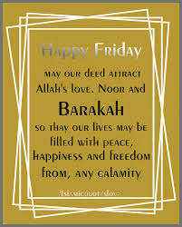 Good Friday Morning Quotes In Urdu 25 Best Ideas About Jummah