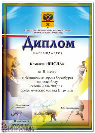 Печать и изготовление дипломов в Москве недорогие цены  click to enlarge image diplomy pechat moskva portfolio 10 png