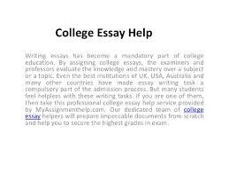 Help With College Essay Writing Essays The Help What Is A Descriptive Essay Answers Writing Tips