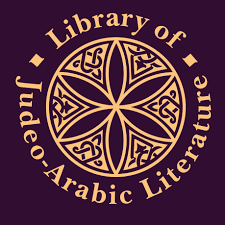 neal a maxwell institute for religious scholarship library of judeo arabic literature