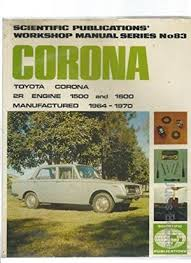 Toyota 2r-engine - AbeBooks
