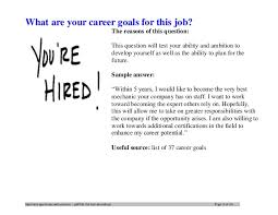 Bunch Ideas of Cover Letter American Apparel On Resume Sample