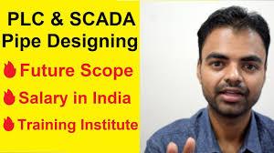 Ic Design Engineer Salary In India Plc Scada And Piping Design Engineer Career Scope Salary And Best Training Institute In India