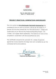Work Completion Certificate Format Doc New Constr New Contractor