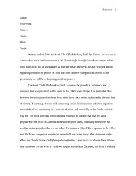 write my mba essay free trial