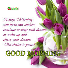 Good Morning Wishes With Images And Quotes Best of Good Morning Wishes