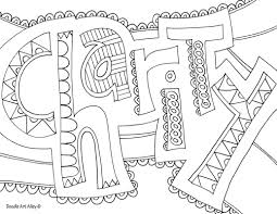 The first and only site that collects thousands of quality, hard to find artistic designs, for those who have a passion for drawing and art in general. Word Coloring Pages Doodle Art Alley