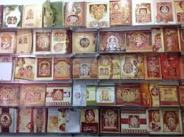 hash bush wedding cards photos, chittoor road, ernakulam pictures Wedding Cards Shop In Ernakulam designer invitation card hash bush wedding cards photos, chittoor road, ernakulam wedding Ernakulam Streets