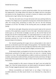 essay about myself sample essay myself  squirtle things happen after a resume personal narrative essay samples