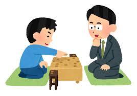 印刷可能!】 将棋 イラスト 無料 - 無料イラスト素材、かわいいフリー素材|素材のプ
