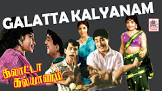 Shivaji Ganesan Galatta Kalyanam Movie