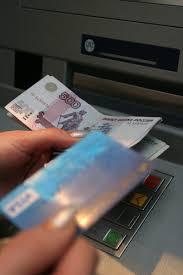 Карты деньги или штраф С года магазины будут наказывать  Карты деньги или штраф С 2015 года магазины будут наказывать за отказ принимать банковские карты