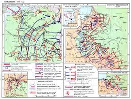 Кратко первая мировая война реферат > в каталоге Кратко первая мировая война реферат