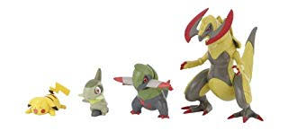 Haxorus Evolution Chart Bandai Best Wishes Pokemon Black And White Model Kit Axew