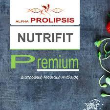 Alpha Prolipsis Μικροβιολογικό Εργαστήριο - test covid - rapid test |  Facebook