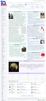 tamil wikidata