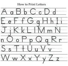 Writing Lines For Kindergarten Kindergarten Handwriting