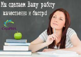 Курсовые Работы Образование Спорт в Запорожье ua Заказать дипломную курсовую работу контрольную реферат чертеж