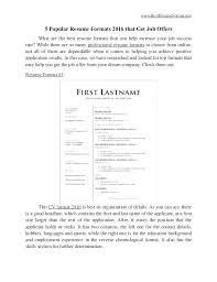 Latest Resume Templates Latest Resume Styles Most Popular Resume