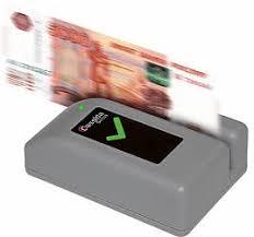 Детектор валют <b>Cassida Sirius S с</b> АКБ купить: цена на ForOffice.ru