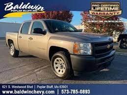 Baldwin Chevrolet Cadillac Poplar Bluff Mo Dealership Auto Com