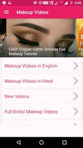 makeup videos hd