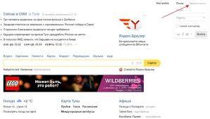 Яндекс Диск как скачать и установить войти и пользоваться Если нет возможности привязывать номер необходимо пройти по ссылке с названием у меня нет телефона где будет предложено придумать контрольный вопрос