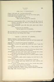 The Scarlet Letter Wikipedia The Free Encyclopedia Calamus Leaves Of Grass 1891 92 The Walt Whitman Archive