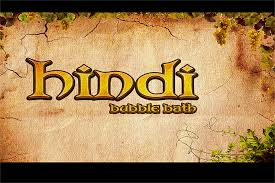Learn Hindi Bubble Bath Game - Android Apps on Google Play