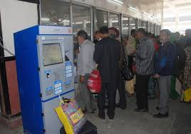 How To Use Ticket Vending Machine In Railway Station Beauteous Ticketvending Machines Operative At Railway Station Used Sparingly