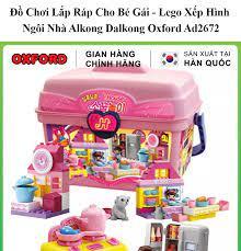 Đồ Chơi Lắp Ráp Cho Bé Gái - Lego Xếp Hình Ngôi Nhà Alkong Dalkong Oxford  Ad2672 -