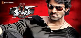 Click Here To Watch Rebel (2012) Full Telugu Movie Online w/Eng Sub – Bluray · Movie: Rebel (2012) Cast: Prabhas, Tamanna Bhatia - Rebel-2012