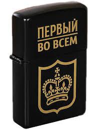 <b>Зажигалка бензиновая</b> AV Podarki 7083617 в интернет-магазине ...