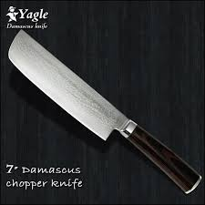 Japanese VG10 Damascus Steel 8 Inch Chef Knife  ZelanciocomDamascus Steel Kitchen Knives