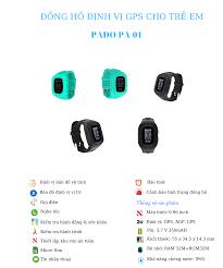 Đồng Hồ Định Vị GPS Trẻ Em PADO PA-01 Tặng Kèm Đèn Bàn Học Sinh Konig KN15  - Hàng Chính Hãng - Đồng hồ thông minh